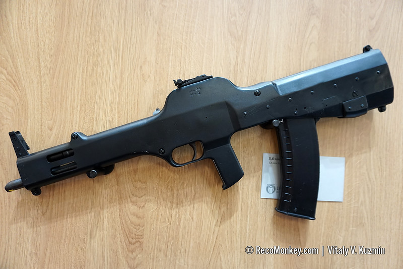 AO-34 experimental assault rifle