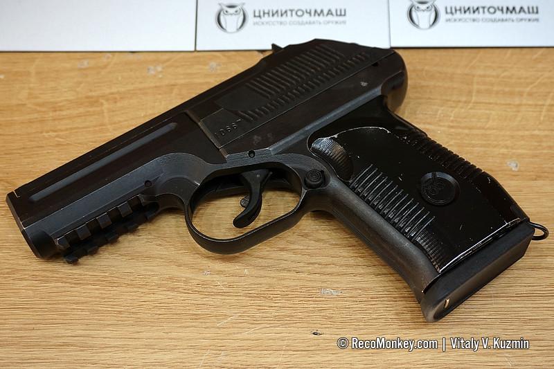 7,62x45mm PSS-2 silent pistol