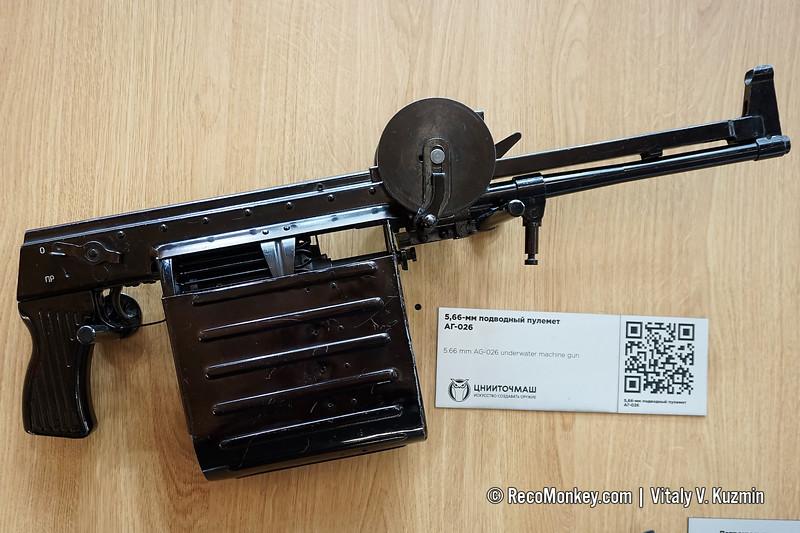 5.66mm AG-026 experimental underwater machine gun