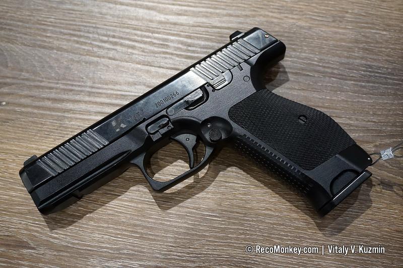 9x19mm MPL pistol