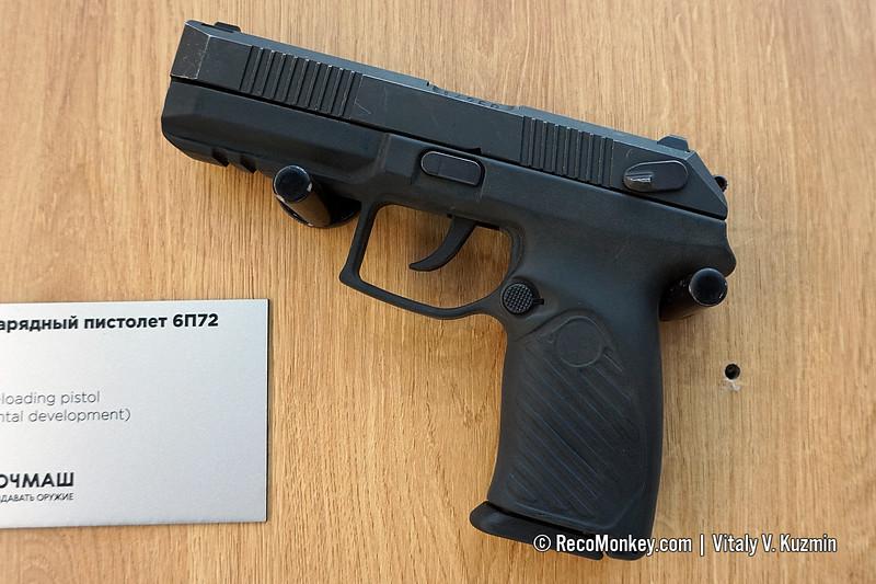 9x21mm 6P72 Udav pistol
