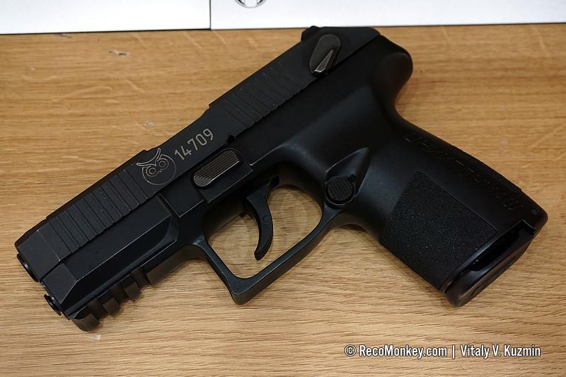 9x19mm RG120-2 Poloz pistol