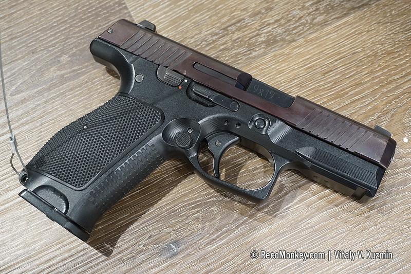 9x19mm PLK pistol
