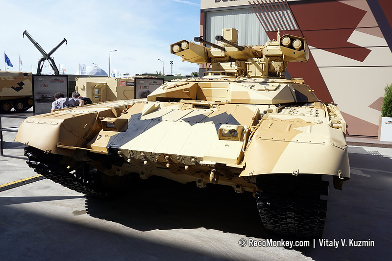BMPT-72 armored fighting vehicle