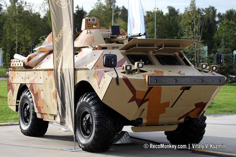 BRDM-2MB Bekas