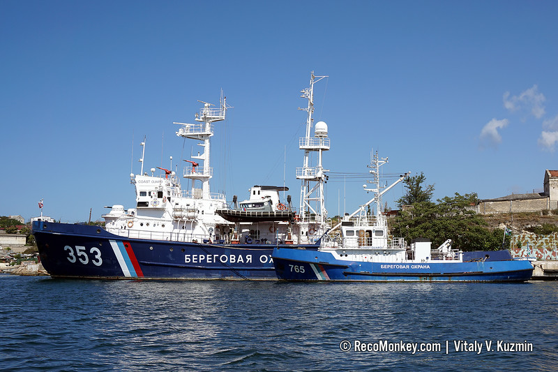Don patrol boat, Project 745P
