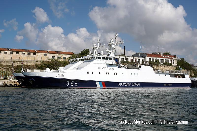 Ametist patrol boat, Project 22460