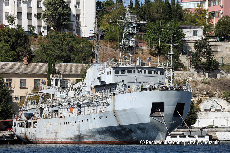SR-137 degaussing ship, Project 130