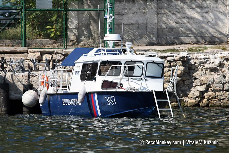 KS-701 boat