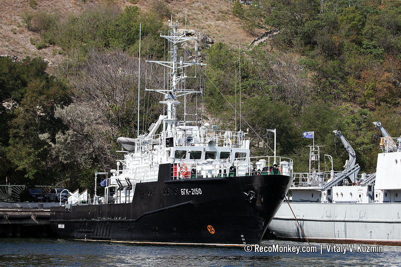 BGK-2150 Yury Belov hydrographic boat, Project 19920