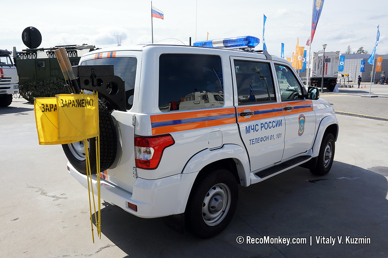 AM-RKhR radiological and chemical recce vehicle