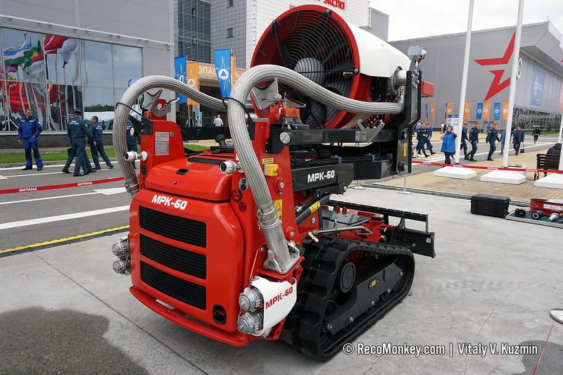 MRK-60 fire fighting UGV