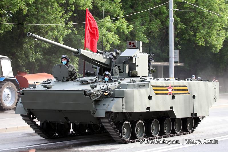 2S38 Derivatsiya-PVO