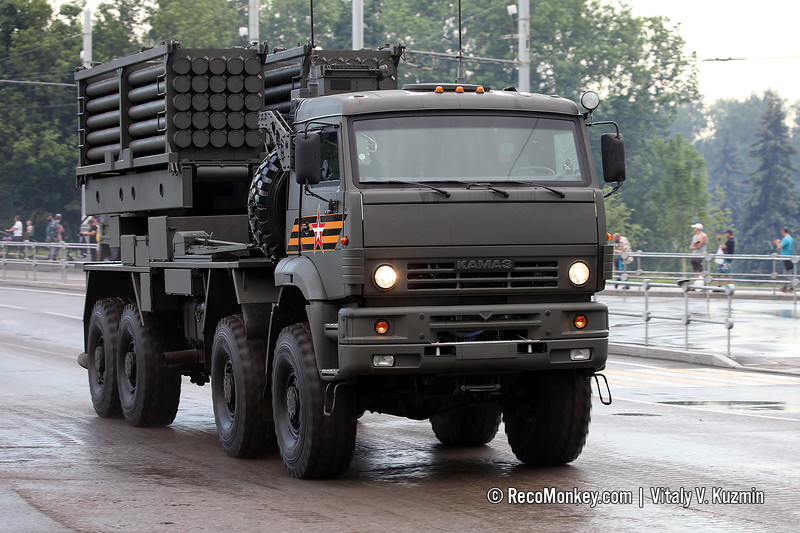 ISDM minelaying system launcher