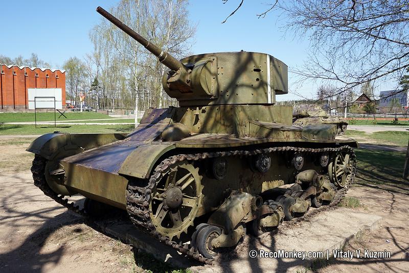 T-26 mod.1933