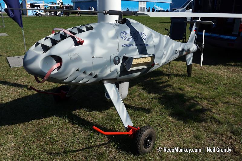 Horizont UAV