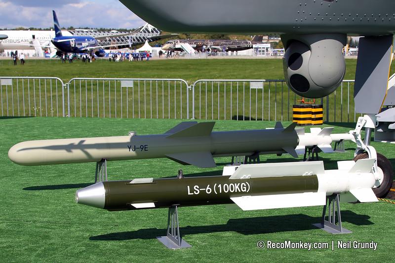 Wing Loong II UAV