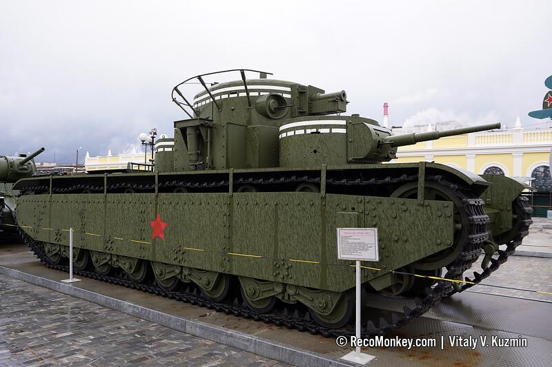 T-35 heavy tank