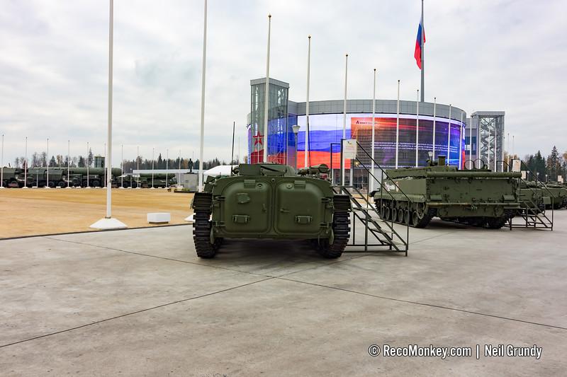 BMP-1 KSh