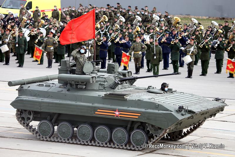 BMP-2M Berezhok