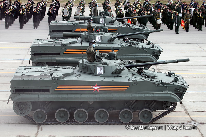 BMP-3