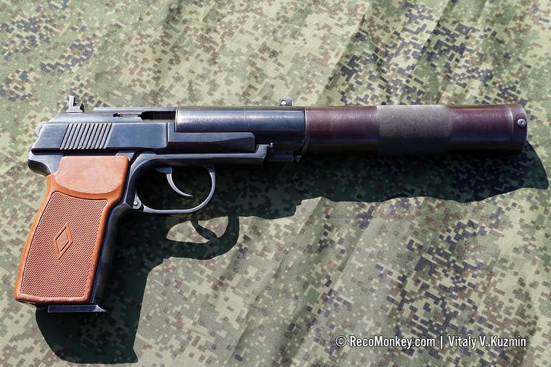 6P9 PB silent pistol