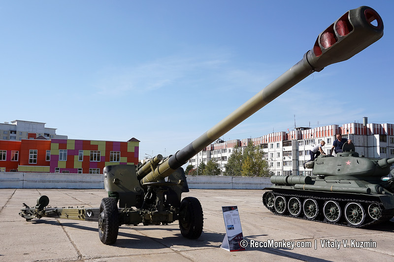 152mm howitzer 2A65 Msta-B