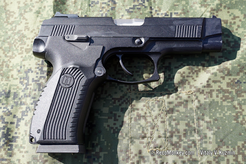 PYa Yarygin pistol
