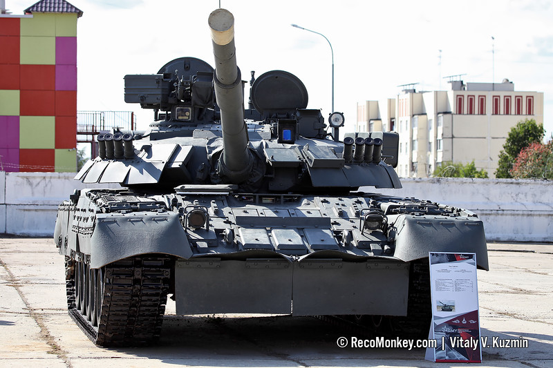 T-80UE-1 main battle tank
