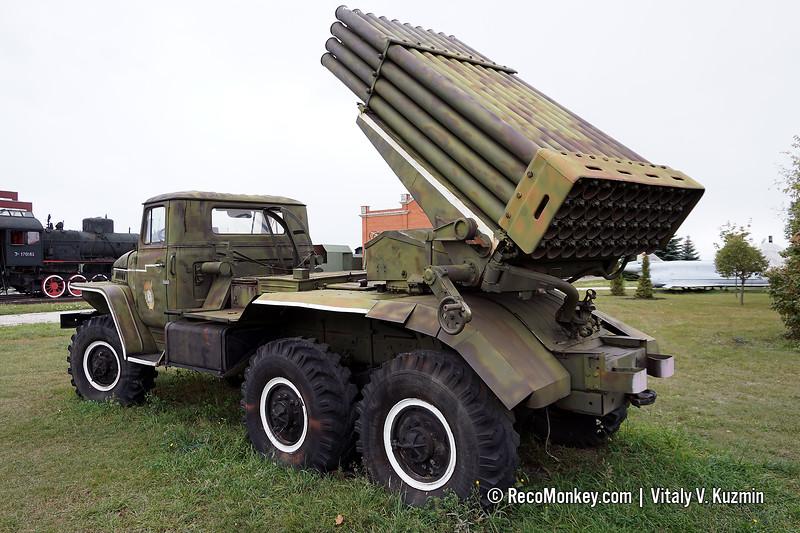 2B5 / BM-21 Grad MLRS