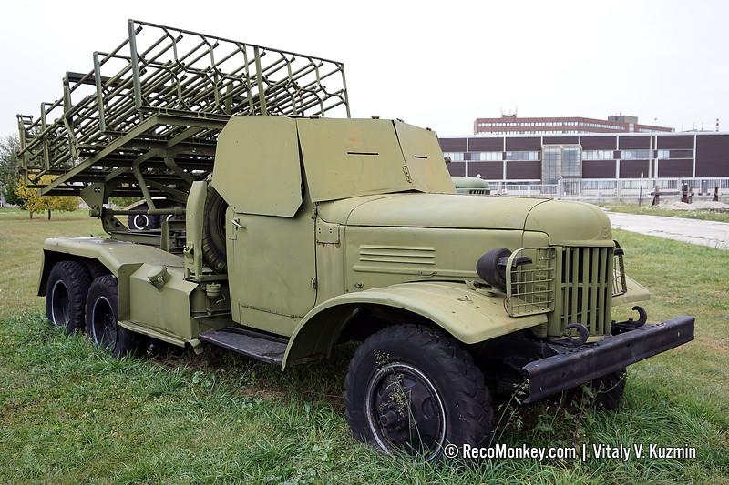 BM-31-12 MLRS