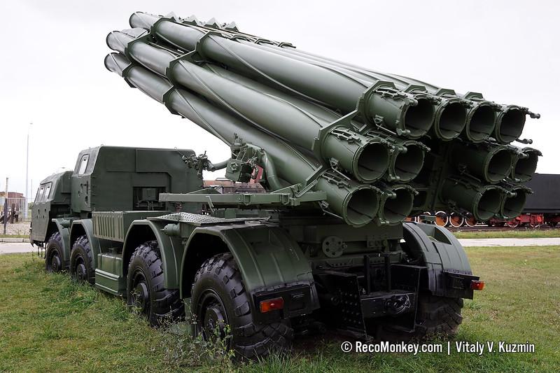 9A52 Smerch MLRS