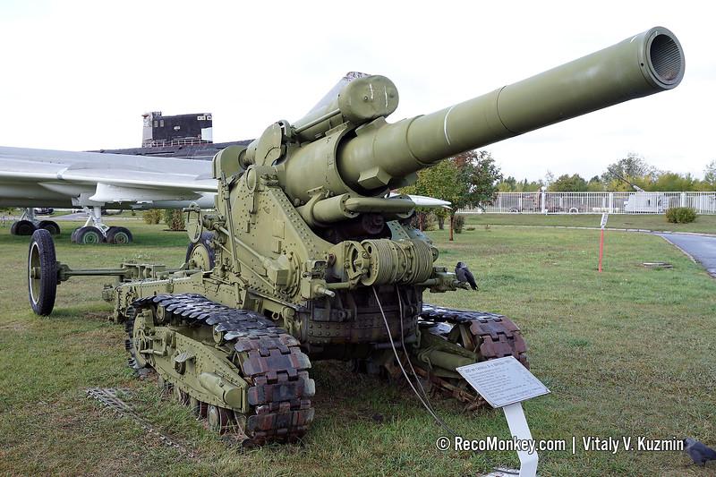 B-4 203mm