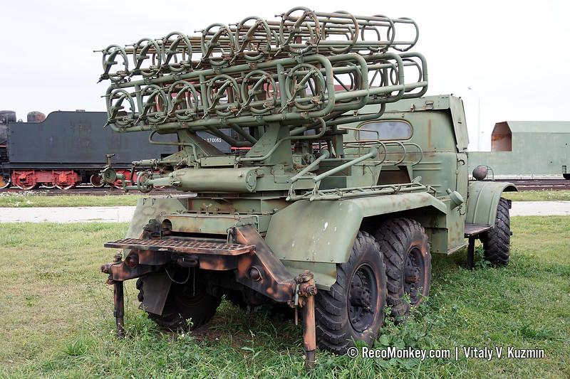 BM-24 MLRS