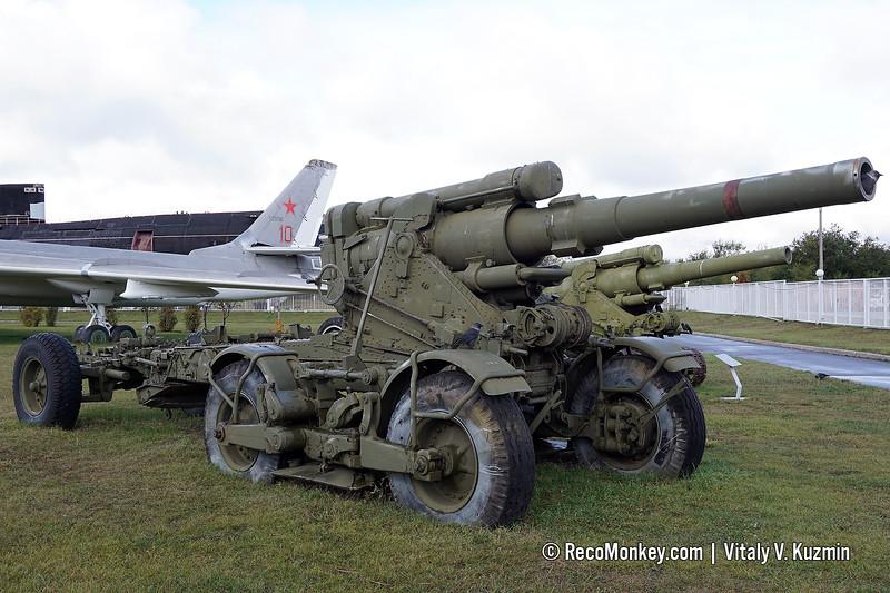 B-4M 203mm