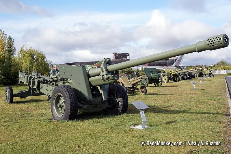 M-46 130mm