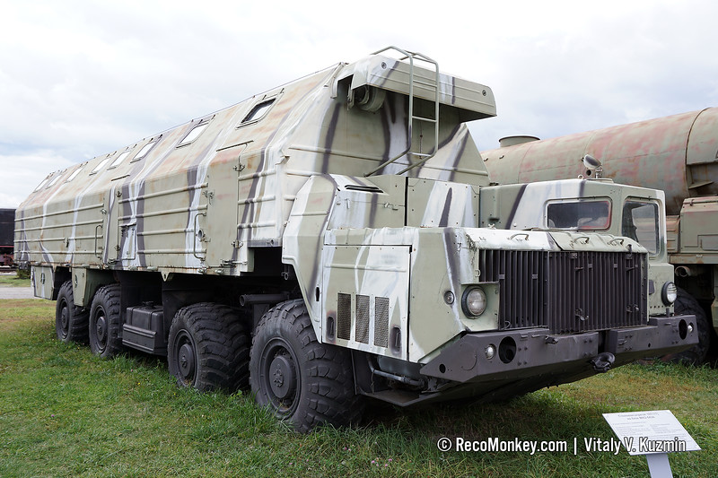 15T117 dining compartment vehicle