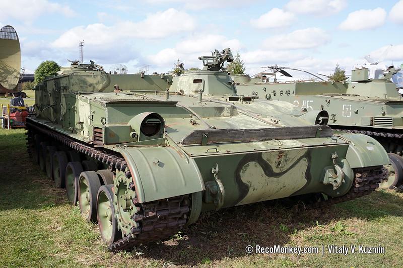 GMZ-2 minelayer