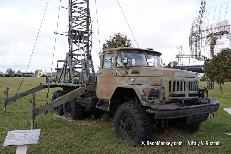 R-410M-7,5 signal vehicle