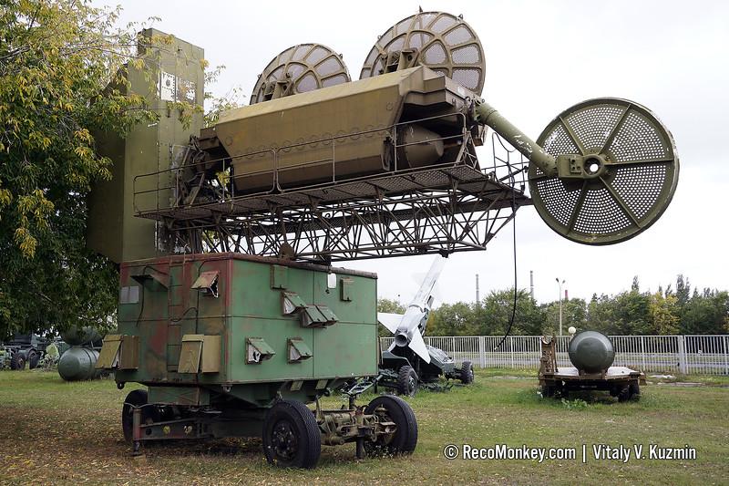 RSN-75MV radar