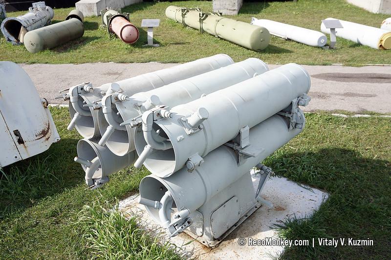 RBU-1200 rocket launcher