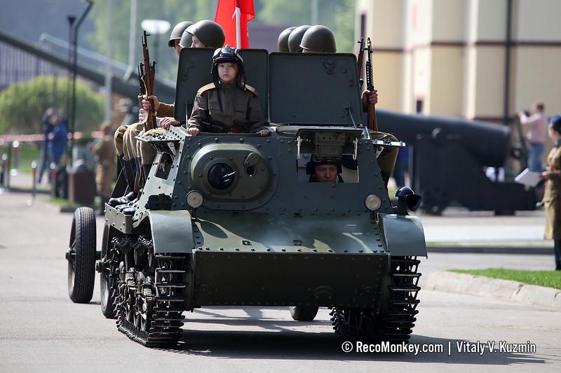 T-20 Komsomolets artillery tractor
