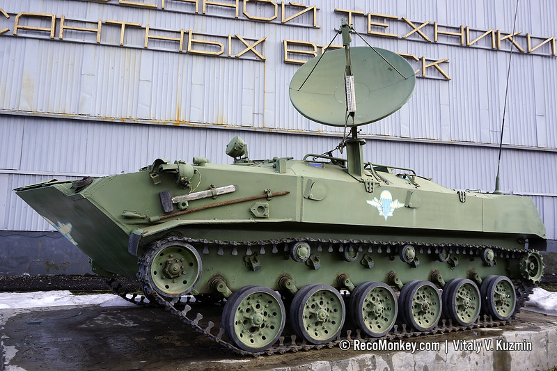 R-440-ODB signal vehicle