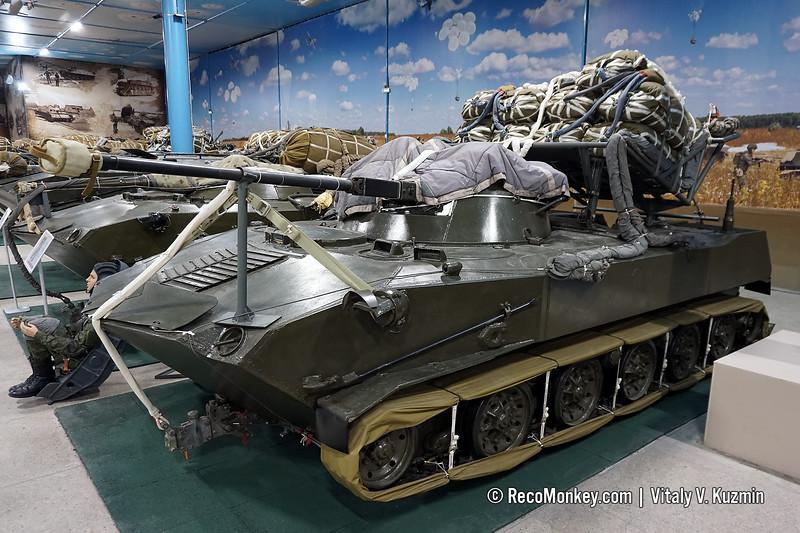 BMD-2