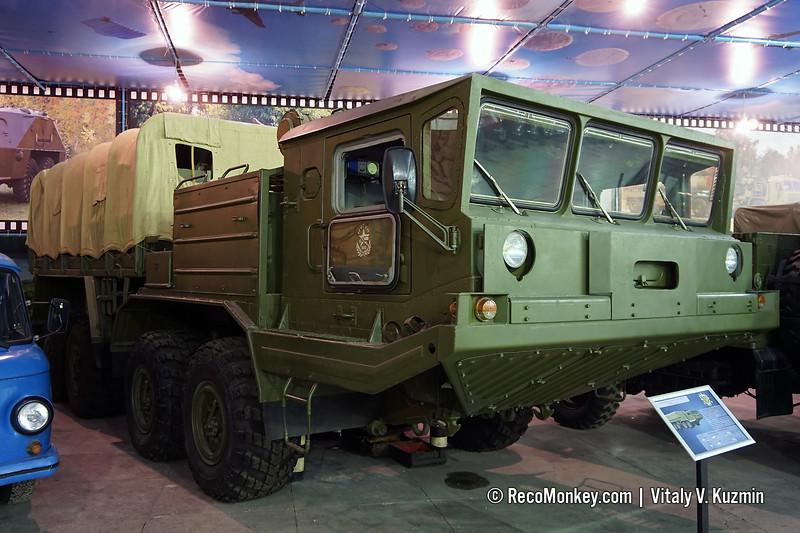 BAZ-69531 artillery tractor