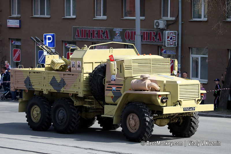 Armoured Ural-4320 with ZU-23-2