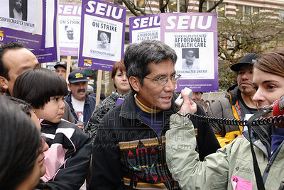 Union Bank of California Janitors Strike, SEIU Local 49