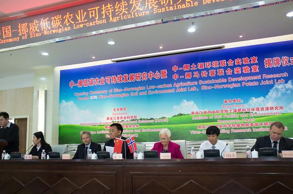 Sino-Norwegian Research Cooperation