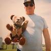 Big Al & Bear