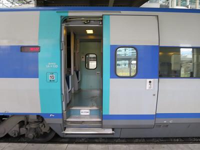 Korail hogesnelheidstrein Seoul-Busan 2.30 h Euro 47.-